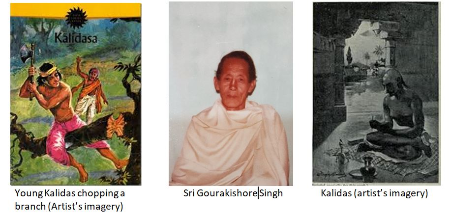 Megh-Dut In Manipuri By KH Gourakishore