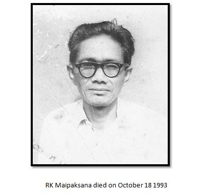 my-memories-of-imphal-from-1941-part-17-of-20